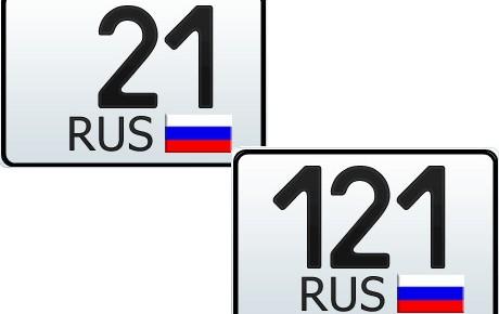 21 и 121 регион — это какая область России