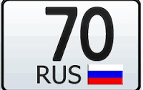 70 регион — это какая область России