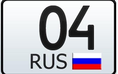 04 регион — это какая область России