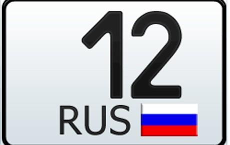 12 и 112 регион — это какая область России