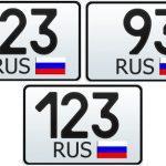 23, 93 и 123 регион  — это какая область России