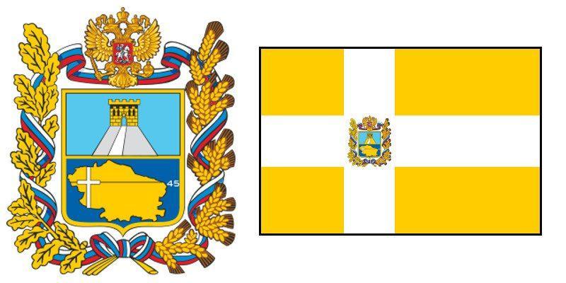 Герб и Флаг 26 и 126 региона