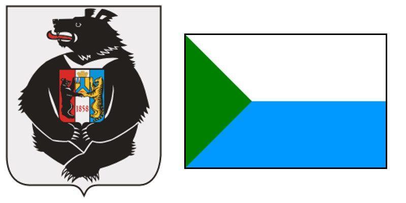Герб и Флаг 27 региона