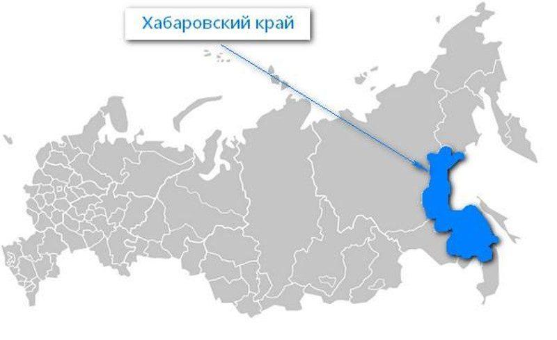 Карта нахождения Хабаровского края