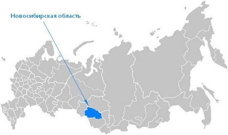 Карта нахождения Новосибирской области