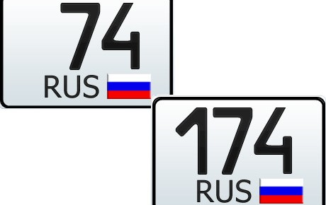 74 и 174 регион — это какая область России