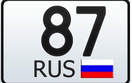 87 регион — это какая область России
