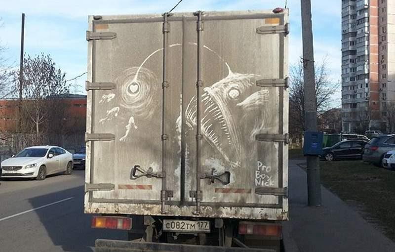 Страшная рыба с фонариком