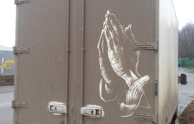 Молебные руки