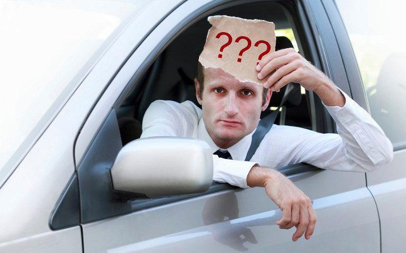 Какого возраста авто Вы покупаете?