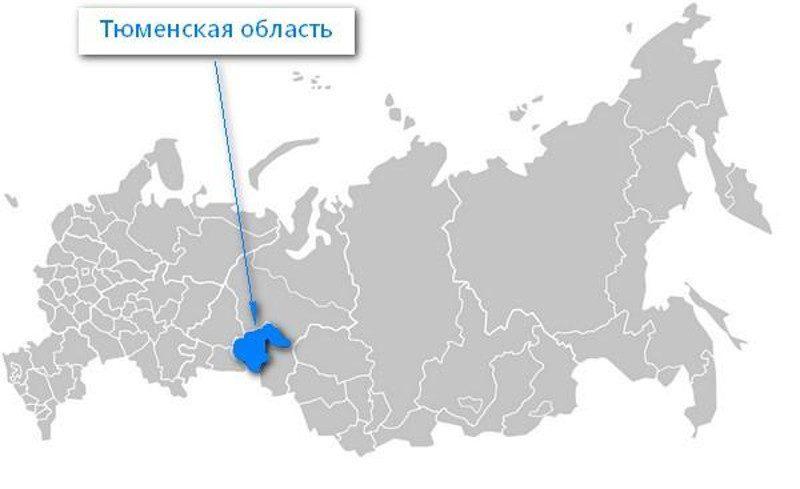 gde-72-region