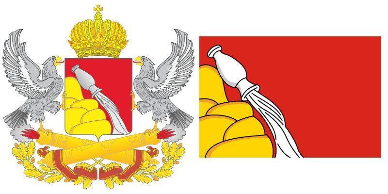 Герб и Флаг 36 и 136 региона