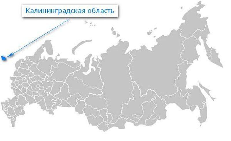 Карта нахождения Калининградской области