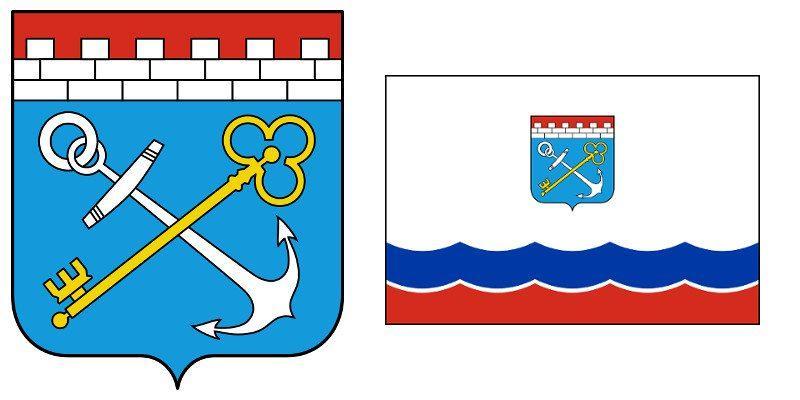 Герб и Флаг 47 региона