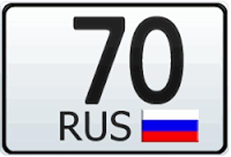70 регион - это какая область России