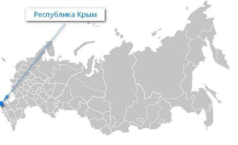 Карта нахождения Республики Крым