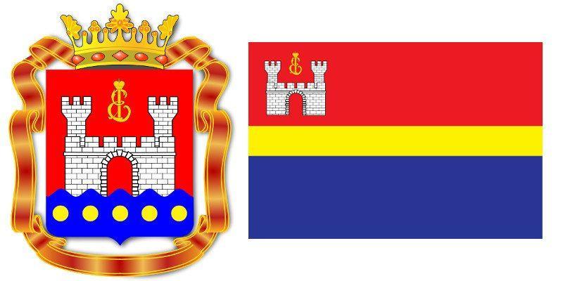 Герб и Флаг 39 региона