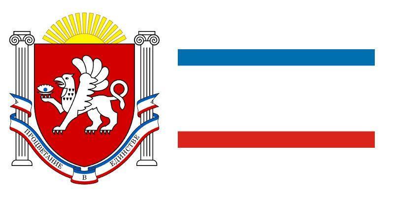 Герб и Флаг 82 региона