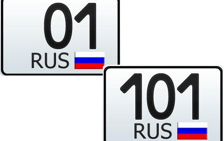 01 и 101 регион — это какая область России