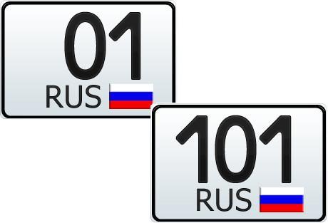 01 и 101 регион на знаке