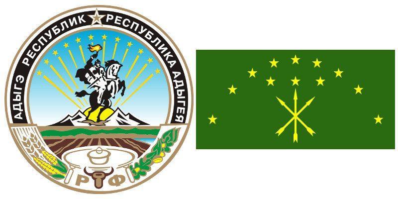Герб и Флаг 01 и 101 региона