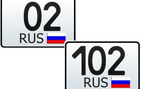 02 и 102 регион — это какая область России