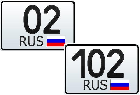 02 и 102 регион на знаке