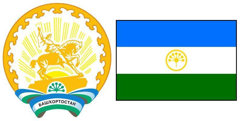 Герб и Флаг 02 и 102 региона