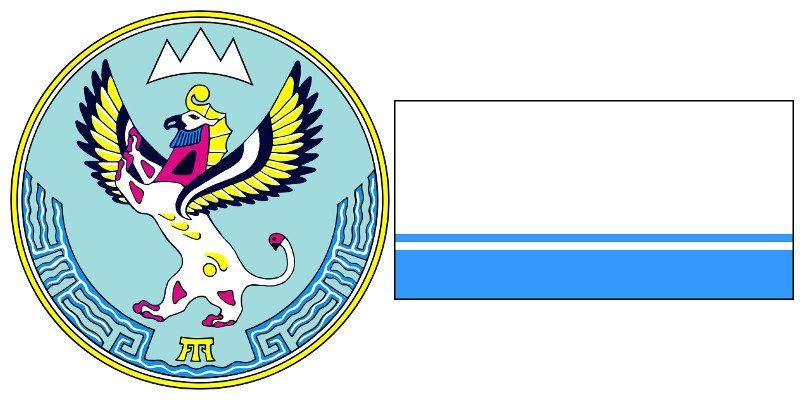 Герб и Флаг 04 региона