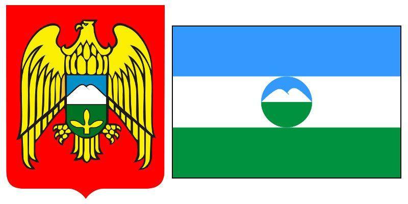 Герб и Флаг 07 региона