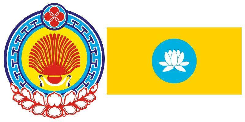 Герб и Флаг 08 региона