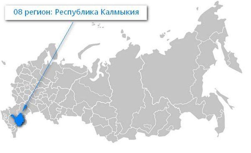 Карта нахождения Республики Калмыкия