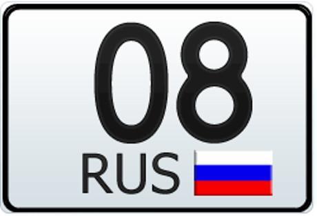 08 регион на знаке