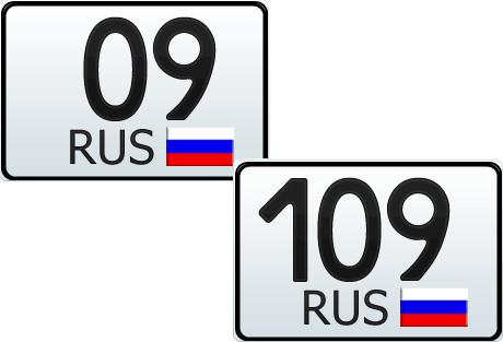09 и 109 регион на знаке