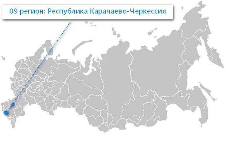Карта нахождения Республики Карачаево-Черкессия