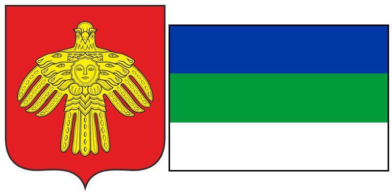 Герб и Флаг 11 и 111 региона