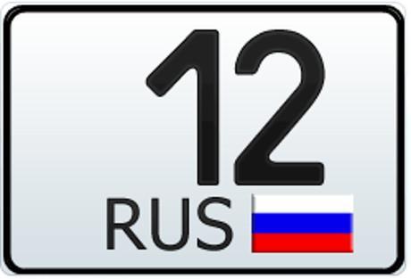 12 и 112 регион - это какая область России