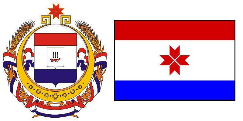 Герб и Флаг 13 и 113 региона