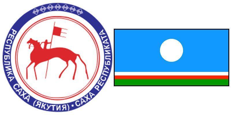 Герб и Флаг 14 региона