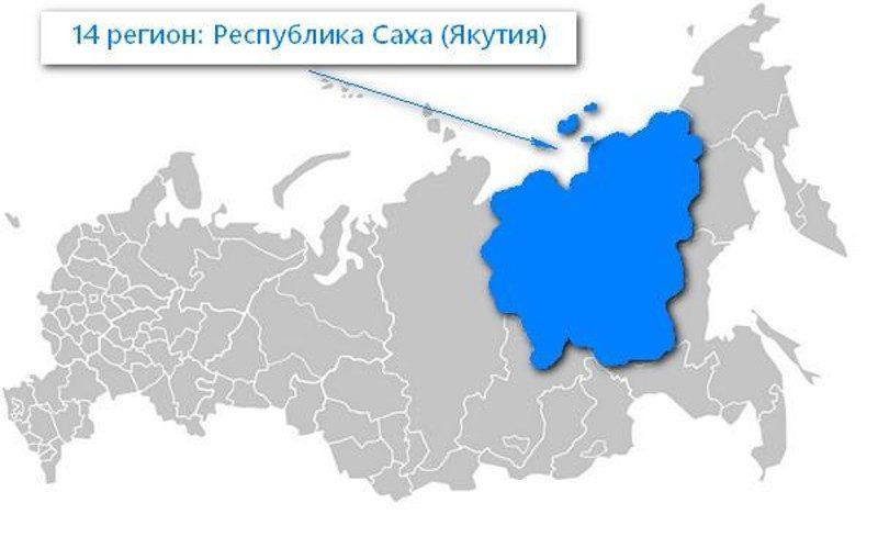 Карта нахождения Республики Саха (Якутия)