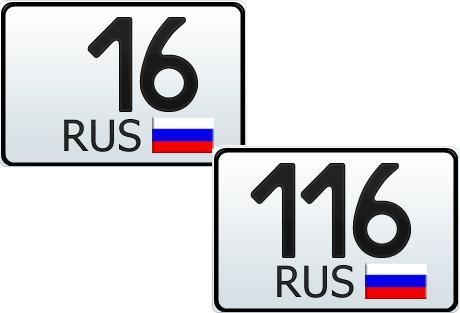 16 и 116 регион - это какая область России