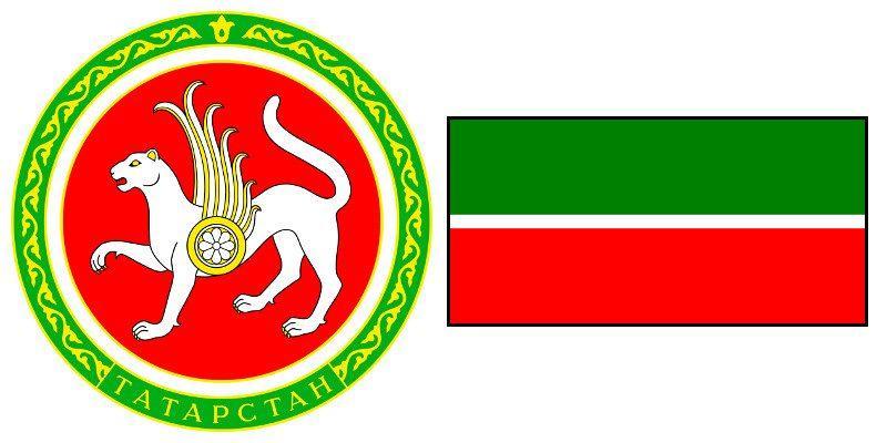 Герб и Флаг 16 и 116 региона