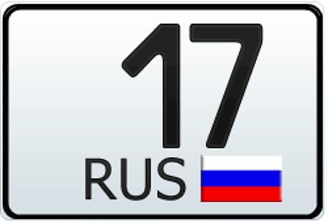 17 регион на знаке