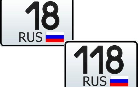 18 и 118 регион — это какая область России