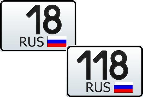 18 и 118 регион - это какая область России