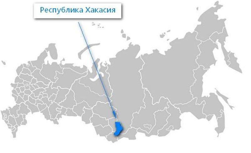 Карта нахождения Республики Хакасия