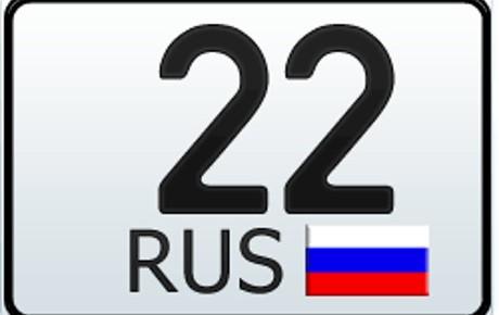 22 регион  — это какая область России