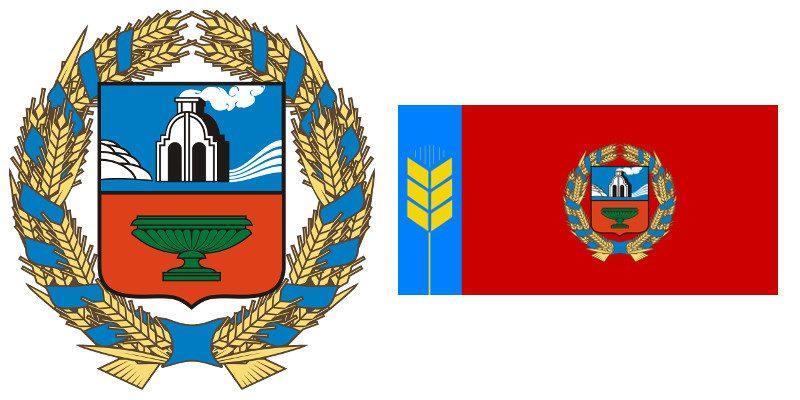 Герб и Флаг 22 региона