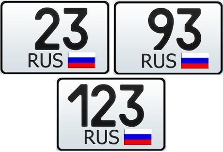 23, 93 и 123 регион  - это какая область России