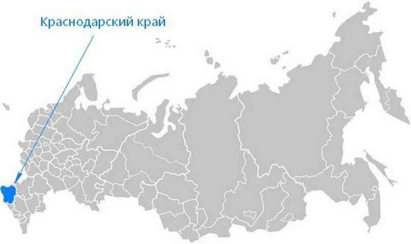 Карта нахождения Краснодарского края